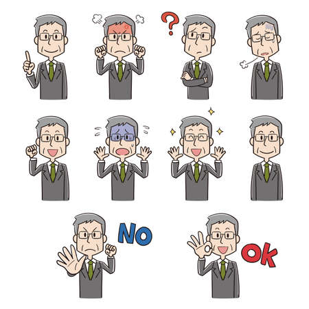 Expression pose set of a middle-old male office worker