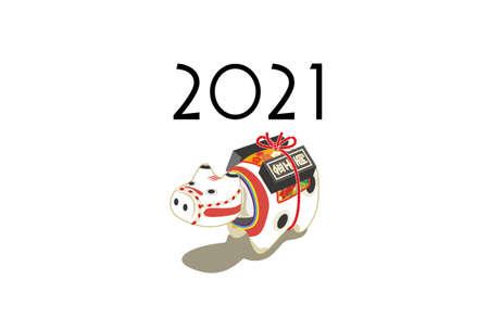 Shirabeko New Year's card