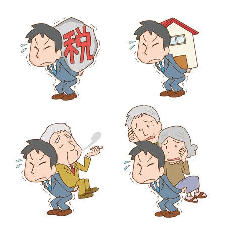 Men's Burden Illustration Set  イラスト・ベクター素材