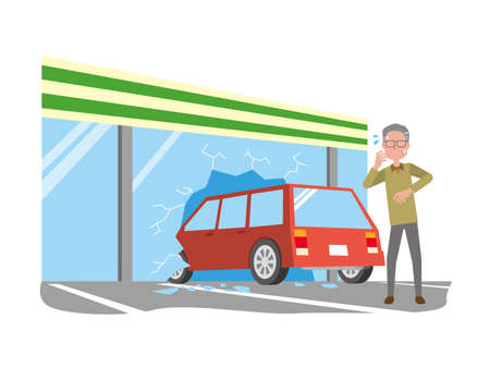 An elderly man who accidentally stepped on the accelerator and brakes and rammed into the store