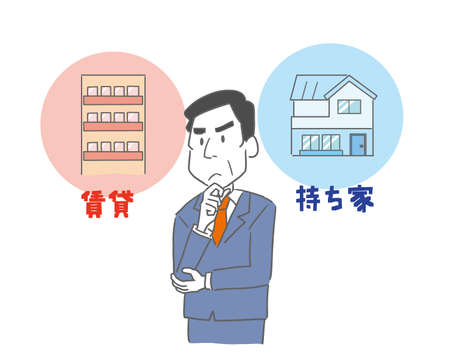 A man who suffers from renting and owning a house Stock Illustratie