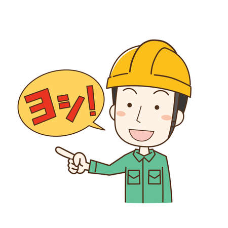 A male worker wearing a helmet who points and confirms and shouts for confirmation