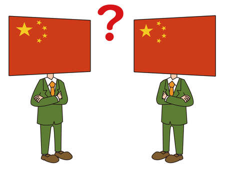 Chinese flag character with doubts