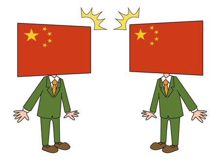 Amazing Chinese flag character