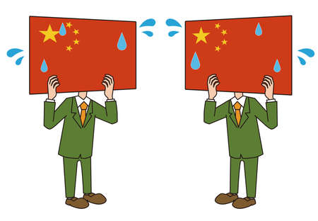 Upset Chinese flag character Stock Illustratie
