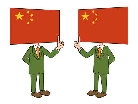 Chinese flag character to explain