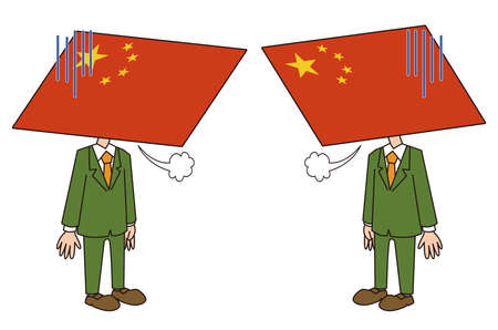 Chinese flag character sighing