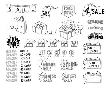 Shopping Sale Related Illustration Set