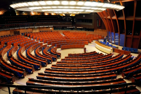 legislative: European Parliament in Strasbourg, France