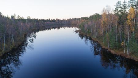 Beautiful autumn landscape of lake and trees