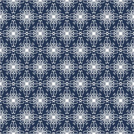 Seamless abstrait avec des éléments abstraits courbes. Ornement pour le tissu, le papier et autres. Vecteurs
