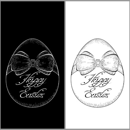 paschal: Hand drawn easter egg. Detailed sketch of paschal symbol. Black and white pencil drawing. Happy Easter inscription, handwritten text. Useful for greeting cards and holiday banners. Vector, EPS 10