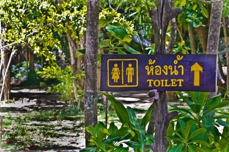 Thai Toilet Sign photo