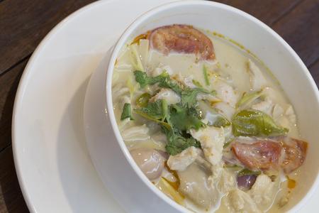 Coconut milk soup with chicken - Tom Ka Gai photo