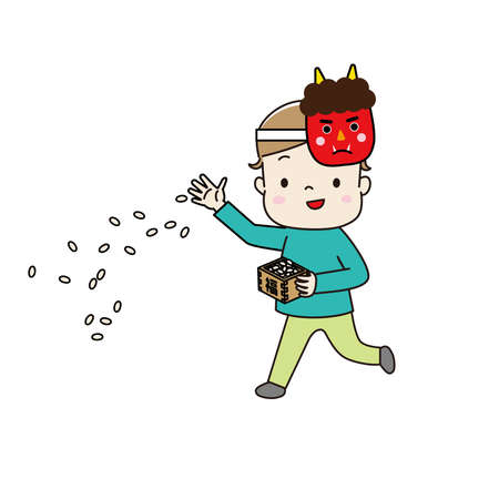 Traditional Japanese Event Setsubushi February 2 Bean-throwing