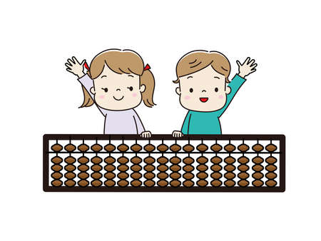 Ancient Japanese Calculation Tools Abacus  Children with abacuses and smiles
