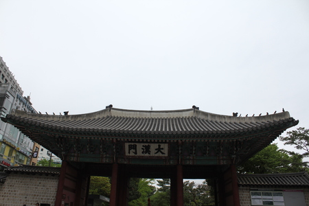 Deoksugung Palace, a lovely old palace