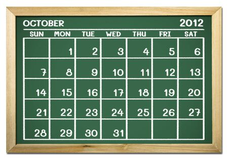 close up of a calendar on a blackboard Stock Photo - 12100779
