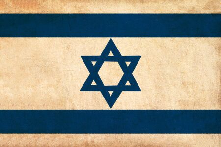 Israel flag drawing ,grunge and retro flag series  photo