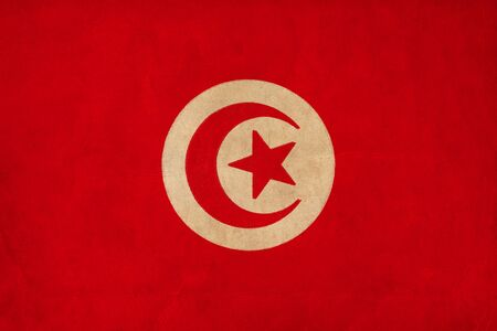 Tunisia flag drawing ,grunge and retro flag series Stock Photo - 15938591