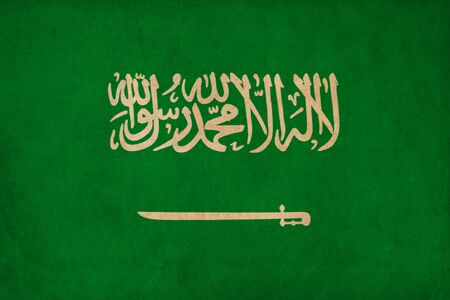 Saudi Arabia flag drawing ,grunge and retro flag series  photo
