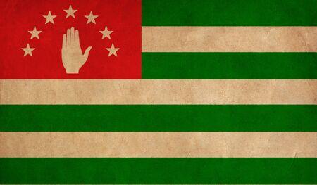abkhazia: Abkhasia flag drawing ,grunge and retro flag series