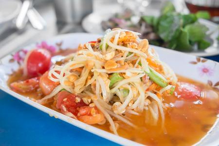 papaya salad Stock Photo - 27475199