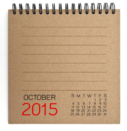 2015 Calendar brown Texture Paper photo