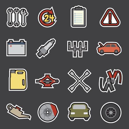 auto service: car service icon