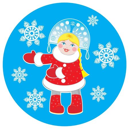 kısrak: Vector snow maiden at the round blue background with snowflakes Çizim