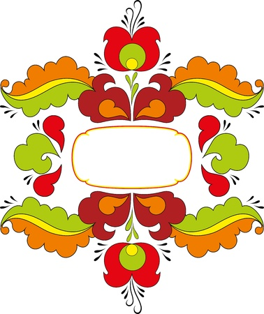 Decorative ornament in Russian tradition style