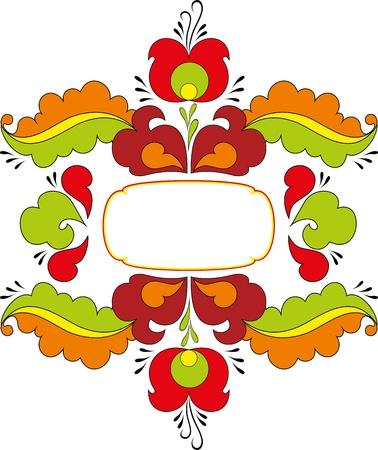 element for design: Decorative ornament in Russian tradition style