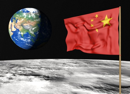 closeup of the chinese flag on the lunar surface with the planet Earth in the background Stock Photo - 13006878