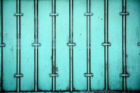 Metal fence  photo