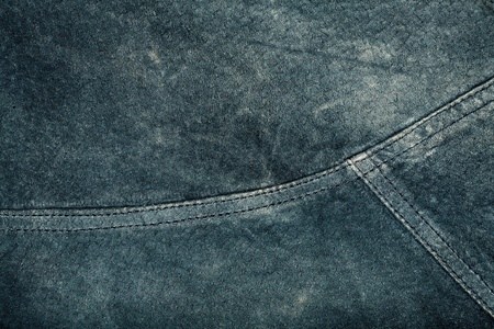 Scratched worn suede texture with seam    Stock Photo - 12509924
