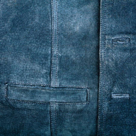 Old worn suede vest fragment with side pocket   Stock Photo - 12842599
