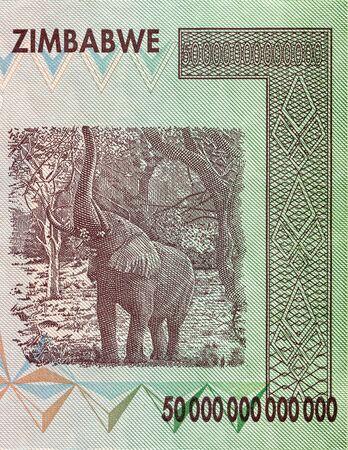 trillion: Part of expired Zimbabwean bill of fifty trillion dollars