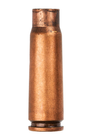 Close up of an empty bullet cartridge