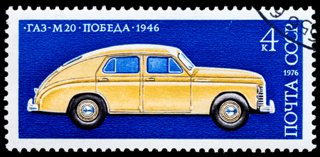 USSR - CIRCA 1976: A stamp printed in the USSR (Russia) shows old soviet car 1946 GAZ-M20-POBEDA , series, circa 1976.