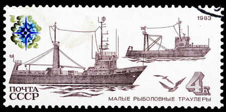 fishing fleet: USSR - CIRCA 1983: a stamp printed in the  USSR (Russia) shows Two Trawlers, Ships of the Soviet Fishing Fleet, circa 1983