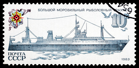 fishing fleet: USSR - CIRCA 1983: a stamp printed in USSR (Russia) shows Refrigerated Trawler, series Ships of the Soviet Fishing Fleet, circa 1983
