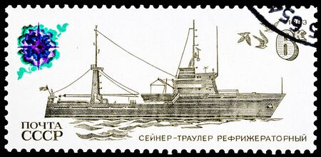 fishing fleet: USSR - CIRCA 1983: a stamp printed in USSR (Russia) shows Seiner Refrigerated Trawler, series Ships of the Soviet Fishing Fleet, circa 1983   Editorial