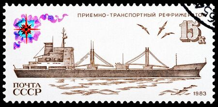 fishing fleet: USSR - CIRCA 1983: a stamp printed in USSR (Russia) shows  the receiving and transport refrigerator, series Ships of the Soviet Fishing Fleet, circa 1983
