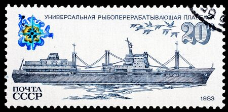 fishing fleet: USSR - CIRCA 1983: a stamp printed in USSR (Russia) shows universal fish floating base ship, series Ships of the Soviet Fishing Fleet, circa 1983