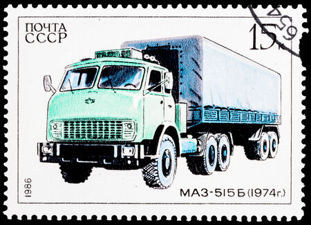 USSR - CIRCA 1986: A stamp printed in USSR from the Lorries  issue shows  MAZ-515B, circa 1986.