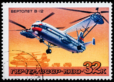 USSR - CIRCA 1980: A stamp printed in USSR, shows helicopter V -12, series, circa 1980