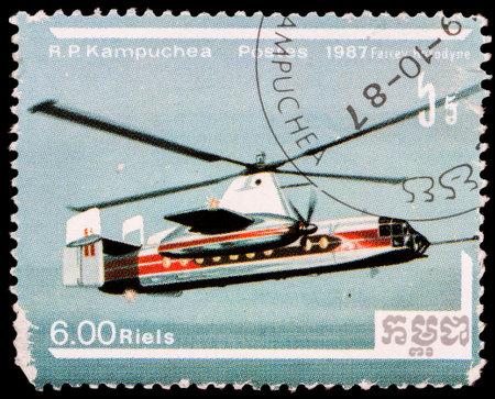 KAMPUCHEA - CIRCA 1987: A stamp printed in Kampuchea shows helicopter Fairey Rotodyne, circa 1987 Editorial