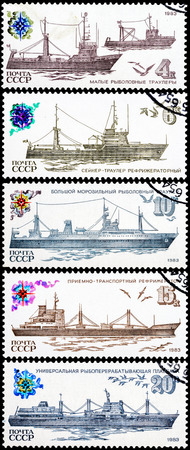 fishing fleet: USSR - CIRCA 1983: The stamps printed in USSR (Russia) shows  Ships of the Soviet Fishing Fleet, circa 1983