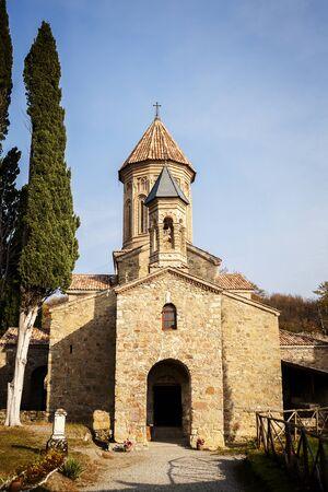 rustaveli: Famous Ikalto monastery in Kakheti region, Georgia on a sunny day Stock Photo