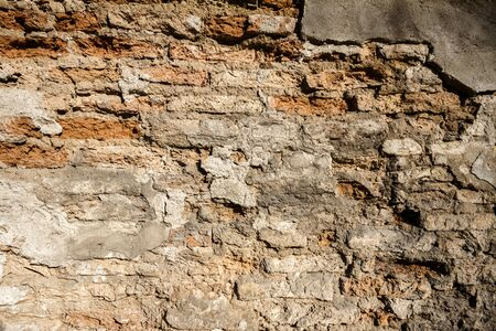 cracked cement: Detail of an old cracked cement wall texture